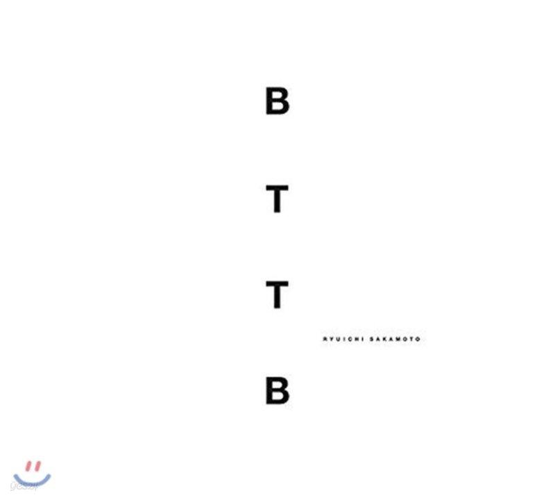 Ryuichi Sakamoto (류이치 사카모토) - BTTB (Back To The Basics)