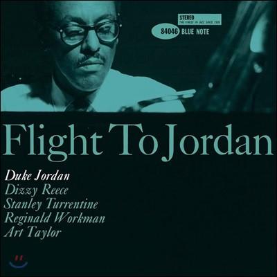 Duke Jordan (듀크 조단) - Flight To Jordan
