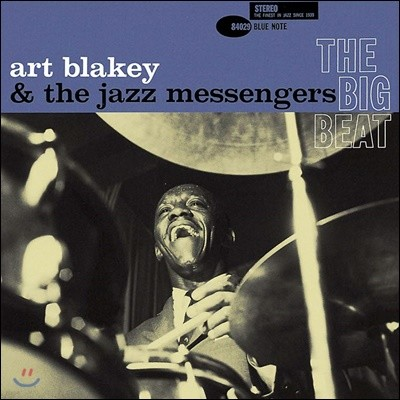 Art Blakey (아트 블래키) - Big Beat