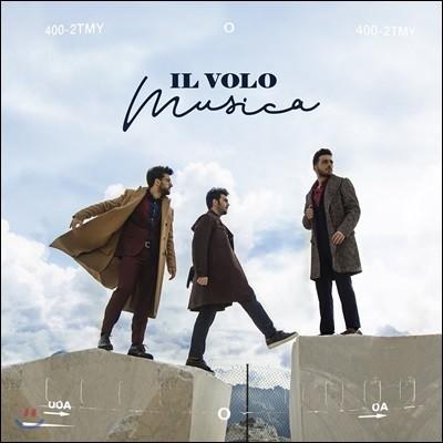 Il Volo - Musica 일 볼로 데뷔 10주년 기념 앨범