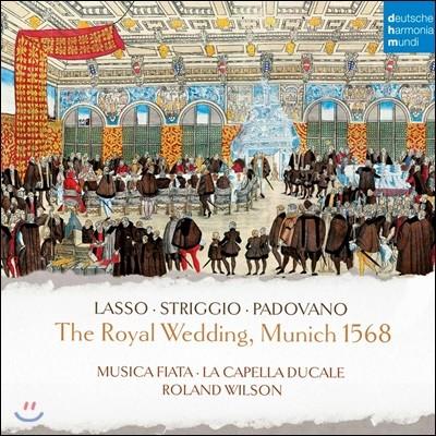 Roland Wilson 1568년 뮌헨 궁정 결혼식 축하를 위한 음악 (The Royal Wedding, Munich 1568)