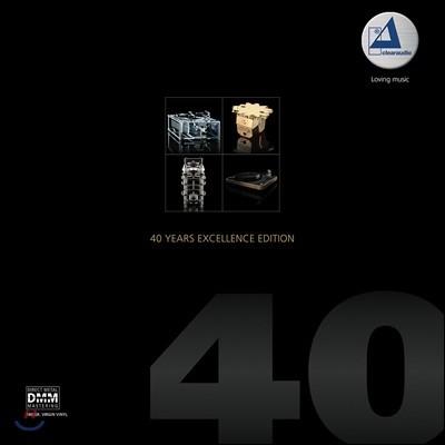 Clearaudio 창립 40주년 기념반 모음집 (Clearaudio 40 Years Excellence Edition) [2LP]