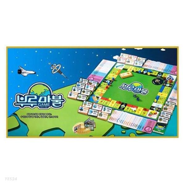 부루마불 패밀리 36000 보드게임 / 부루마블 부르마블 블루마블 브루마블