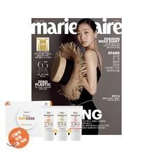 marie claire 마리끌레르 A형 (여성월간) : 4월 [2019]