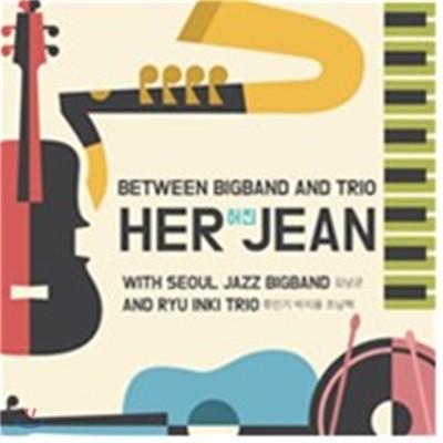 허진 - Between Bigband and Trio
