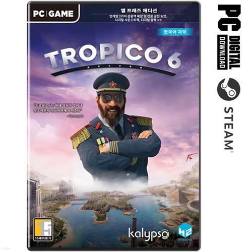 PC 트로피코 6 엘 프레즈 에디션 한글판