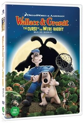 월레스와 그로밋:거대 토끼의 저주 (1Disc)