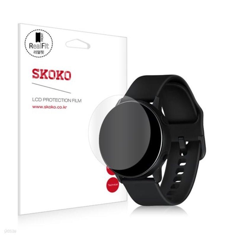 스코코 삼성 갤럭시워치 액티브 리얼핏 액정보호필름 2매