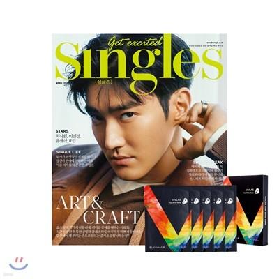 Singles 싱글즈 (월간) : 4월 [2019]