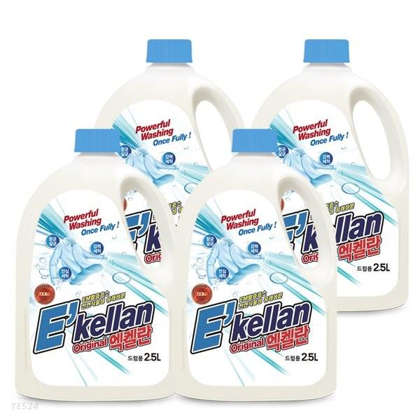 [공장직영] 엑켈란 액체세제 (드럼용) 2.5L 4개 /세탁세제.세제