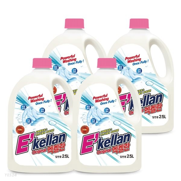 [공장직영] 엑켈란 액체세제 (일반용) 2.5L 4개 /세탁세제.세제