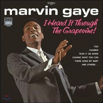 Marvin Gaye (마빈 게이) - I Heard It Through The Grapevine [LP]