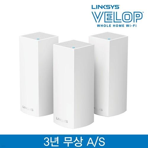 링크시스 벨롭 메시 Wi-Fi 트라이밴드 기가 와이파이 AC4400 유무선공유기 3팩 WHW0303