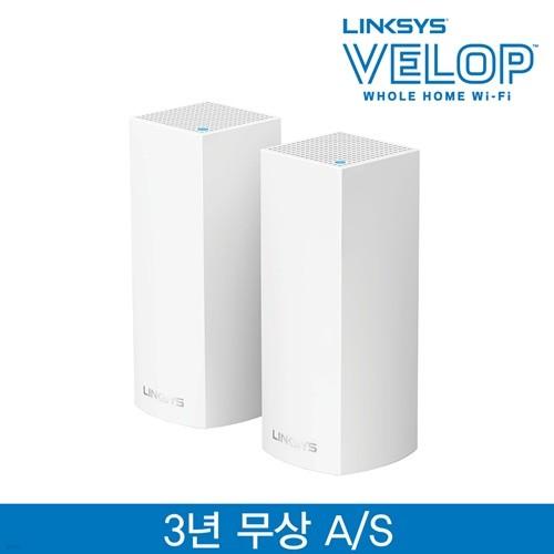 링크시스 벨롭 메시 Wi-Fi 트라이밴드 기가 와이파이 AC4400 유무선공유기 2팩 WHW0302