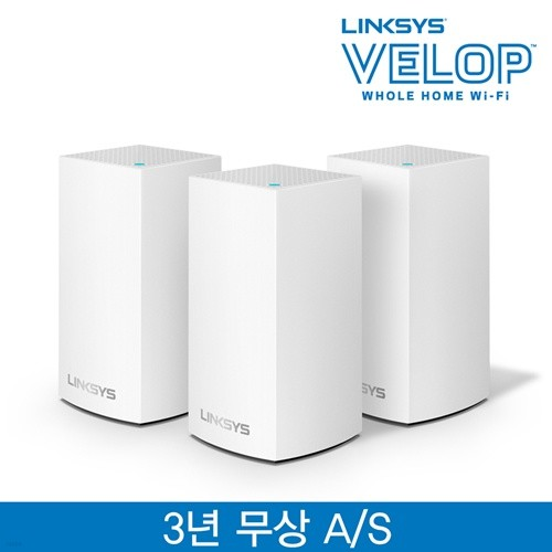 링크시스 벨롭 메시 Wi-Fi 듀얼밴드 기가 와이파이 AC3900 유무선공유기 3팩 WHW0103