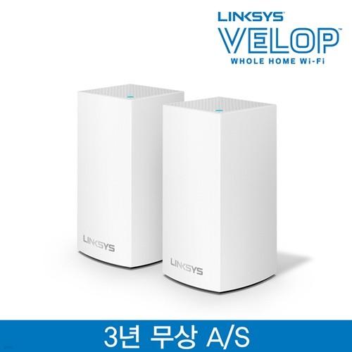 링크시스 벨롭 메시 Wi-Fi 듀얼밴드 기가 와이파이 AC1300 유무선공유기 2팩 WHW0102