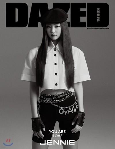 데이즈드 앤 컨퓨즈드 코리아 Dazed & Confused Korea (월간) : 4월 [2019]