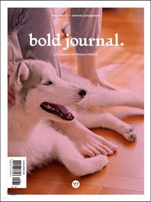 볼드 저널 bold journal. (계간) : 12호 [2019]