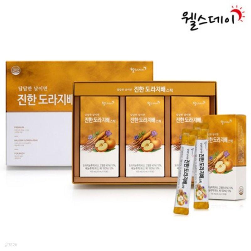 [웰스데이] 진한 도라지배스틱 (10ml*30포)