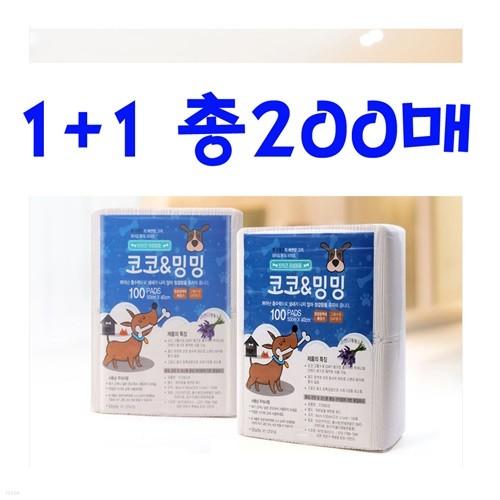 모하냥 모하멍 애완동물 배변패드 1+1 총200P (S...