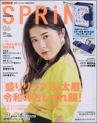 (예약도서)SPRiNG(スプリング) 2019年6月號