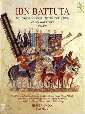 Jordi Savall 14세기 이슬람 음악 - 이븐 바투타 여행기 (Ibn Battuta - The Traveler of Islam)