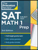 Cracking the SAT Subject Test in Math  #1