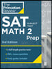Cracking the SAT Subject Test in Math 2 Prep, 3/E