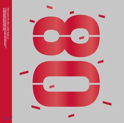 펜타곤 (Pentagon) - 미니앨범 8집 : Genie:us