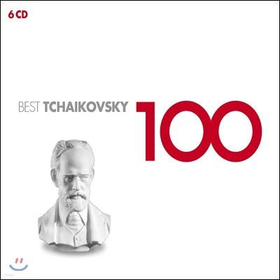 차이코프스키 베스트 100 (100 Best Tchaikovsky)