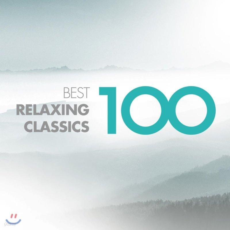 편안한 클래식 베스트 100 (100 Best Relaxing Classics)