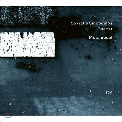 Sokratis Sinopoulos Quartet (소크라티스 시노풀로스 쿼텟) - Metamodal