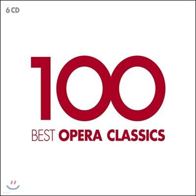 오페라 베스트 100 (100 Best Opera Classics)