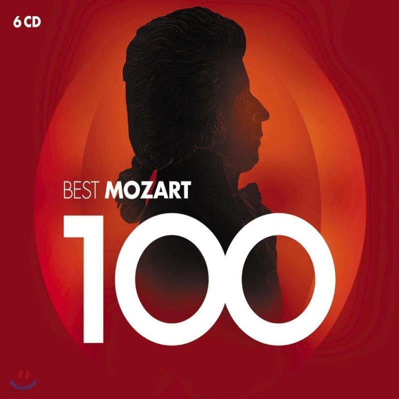 모차르트 베스트 100 (100 Best Mozart)