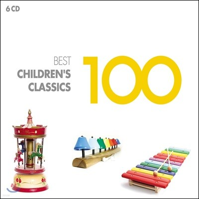 어린이 클래식 베스트 100 (100 Best Children's Classics)