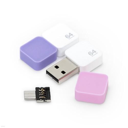 [10개이상구매시 무료인쇄][메모렛] 소프티 플러스 64G C타입 OTG USB메모리