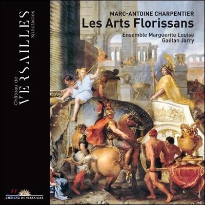 Gaetan Jarry 마크 앙투안 샤르팡티에: 레자르 플로리상 (Marc-Antoine Charpentier: Les Arts Florissans)