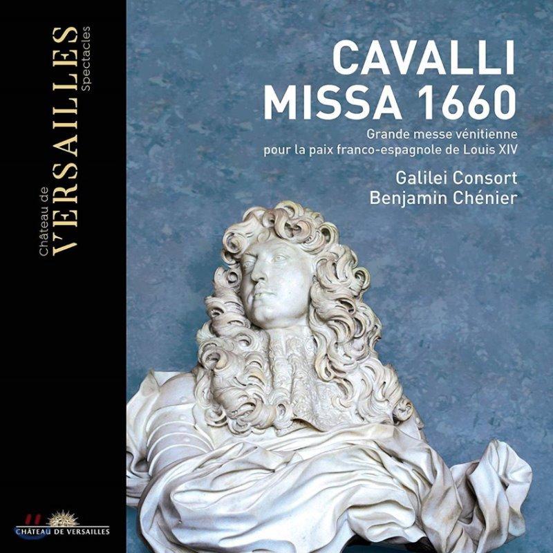 Benjamin Chenier 프란체스코 카발리: 미사 1660 (Pietro Francesco Cavalli: Missa 1660)