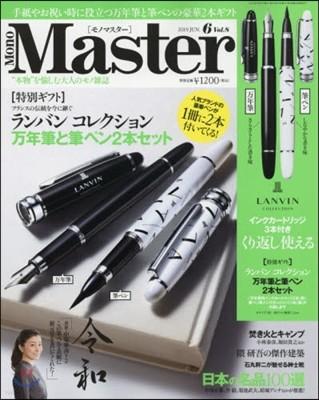 Mono Master(モノマスタ-) 2019年6月號