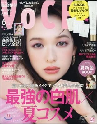 (예약도서)VOCE(ヴォ-チェ) 2019年6月號