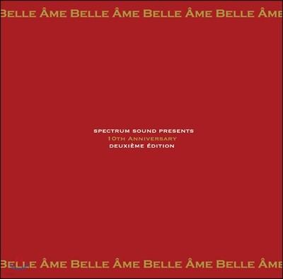 스펙트럼 사운드 레이블 창립 10주년 에디션 2집 (Spectrum Sound 10th Anniversary Deuxieme Edition)