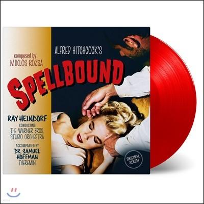 알프레도 히치콕의 '스펠바운드' 영화음악 (Spellbound OST by Miklos Rozsa) [레드 컬러 LP]