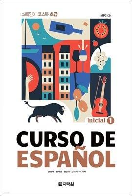 CURSO DE ESPANOL 1 - Inicial
