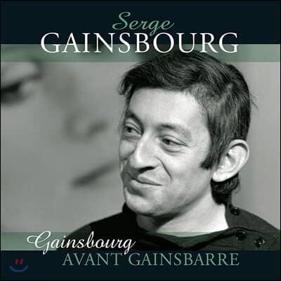Serge Gainsbourg (세르주 갱스부르) - Avant Gainsbarre [일반반 LP]