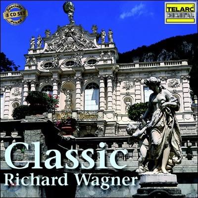 Lorin Maazel 바그너 모음집 (Classic Richard Wagner)