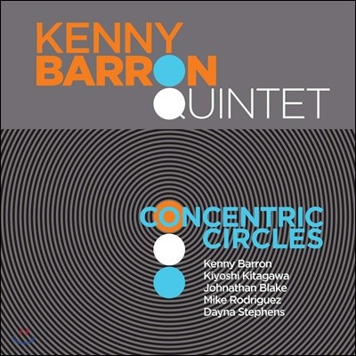 Kenny Barron Quintet (케니 바론 퀸텟) - Concentric Circles