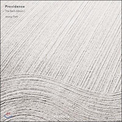 박정훈 - 바흐: 기타 독주를 위한 편곡집 (Providence - The Bach Album I)