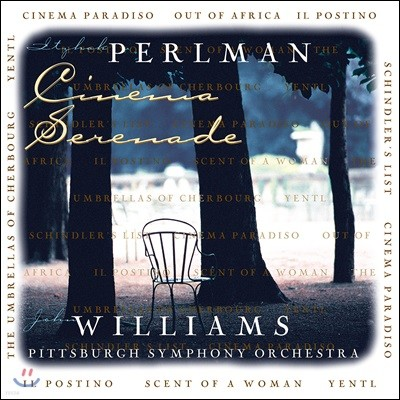 Itzhak Perlman / John Williams 시네마 세레나데 (Cinema Serenade) [LP]