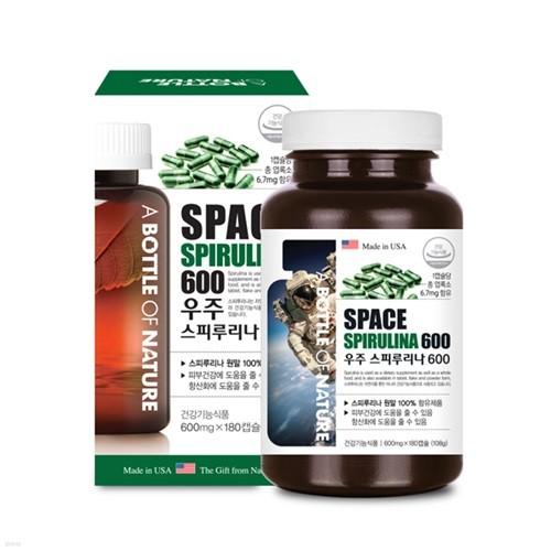 즙쟁이 스피루리나 180정 3개월분