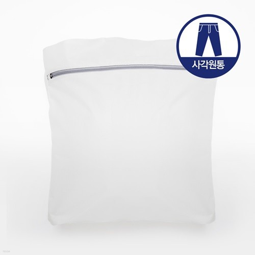 [홈앤하우스] 무형광 세탁망 사각원통
